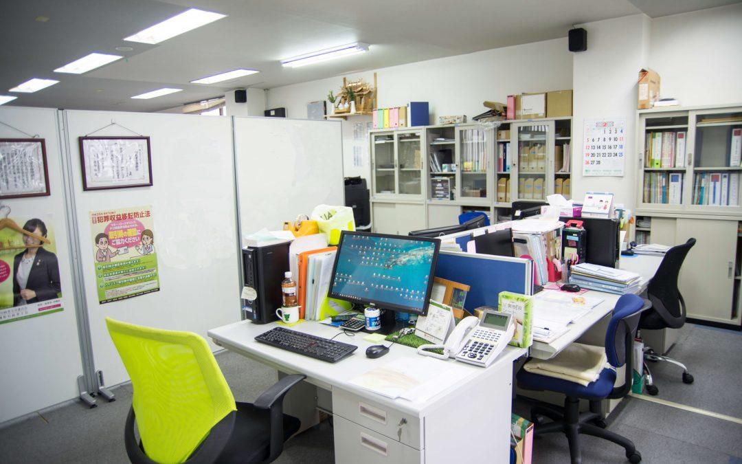行政書士 富田法務事務所のご紹介