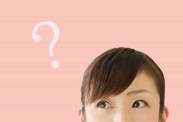 日本行政書士是什麼?用中文報給你知道!