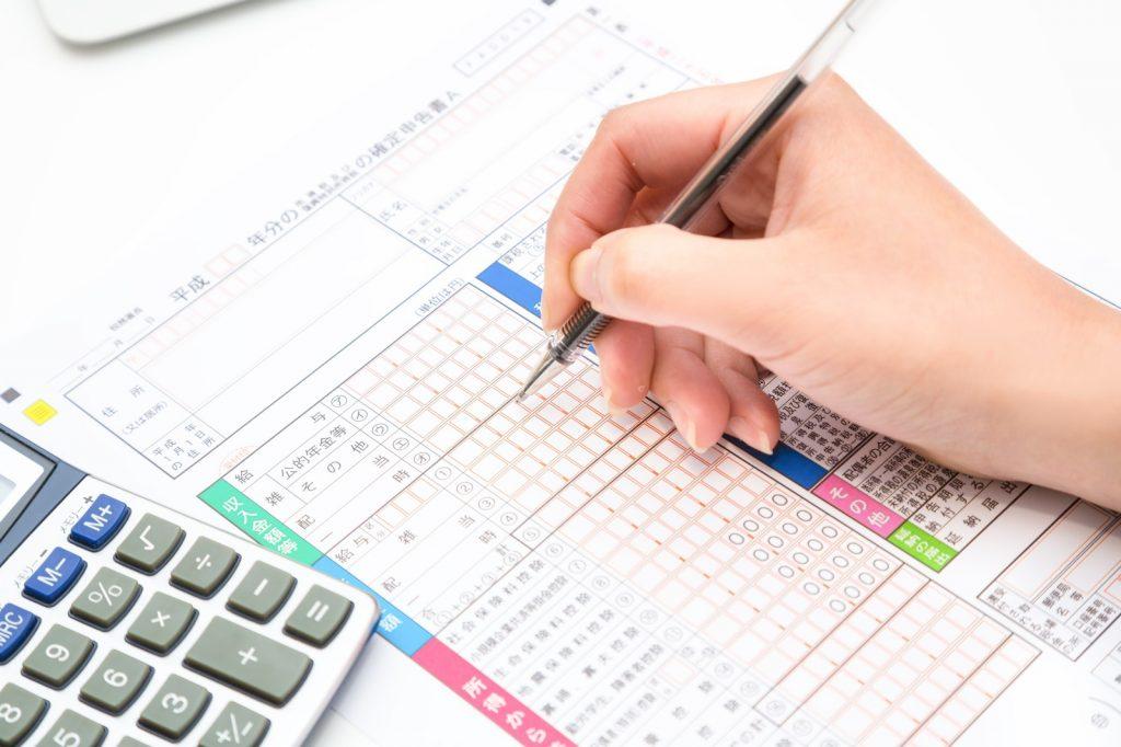 税理士による確定申告