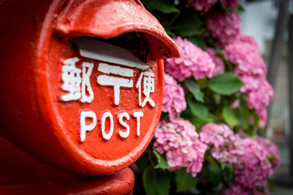 内容証明は郵便局が提供するサービスです。